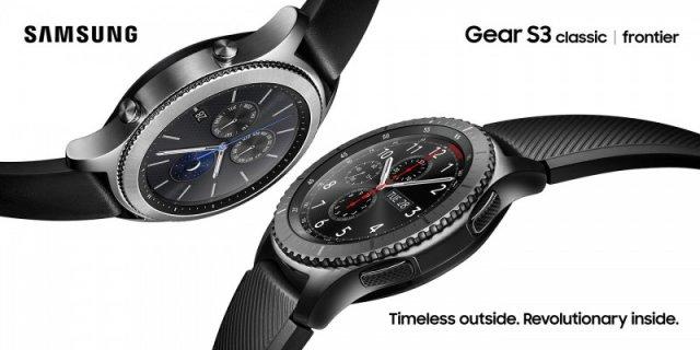 Samsung Gear S3 Classic e Frontier annunciati ufficialmente