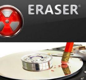 Eraser: ovvero come cancellare definitivamente i dati da un hard-disk